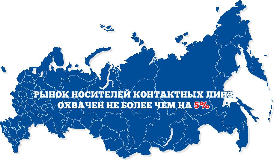 mlinza_karta-rossii